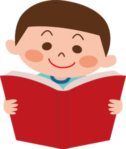子どもにおススメ書籍