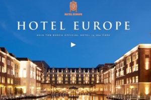 ホテル・ヨーロッパ