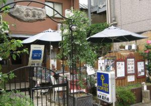 茶房高円寺