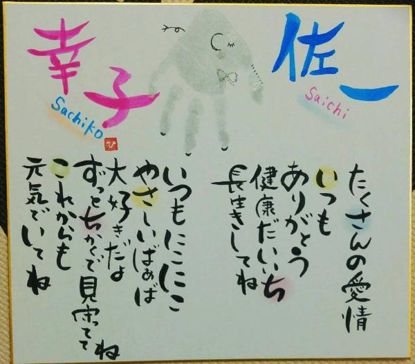 手形アート例