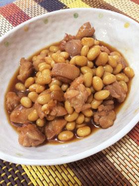 夏バテ回復料理 大豆と鶏肉の煮物