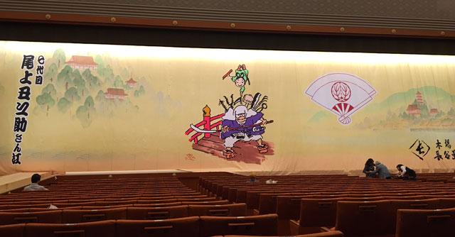 歌舞伎團菊五月大歌舞伎