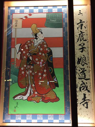 五月大歌舞伎 京鹿子娘道成寺